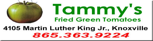 Tammy's Fried Green Tomatoes